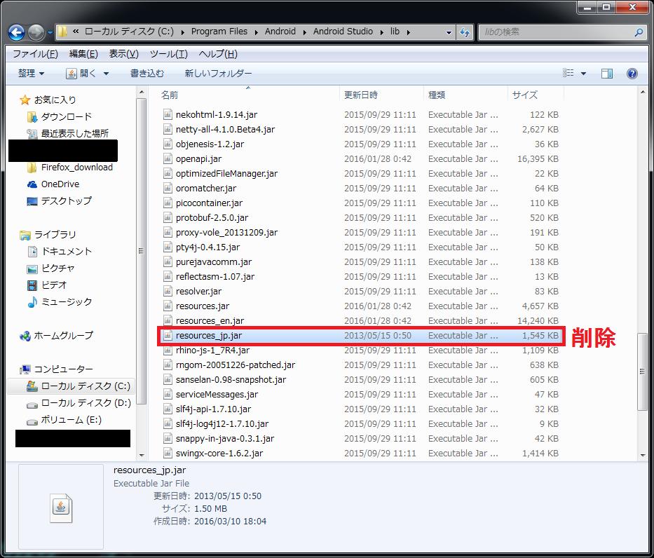 delete-file